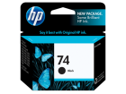 HP_350_BLACK_INK_50aa539cf287e.png