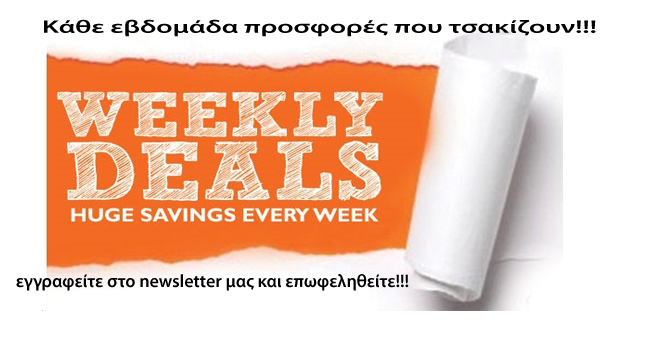 slide1weeklydeals
